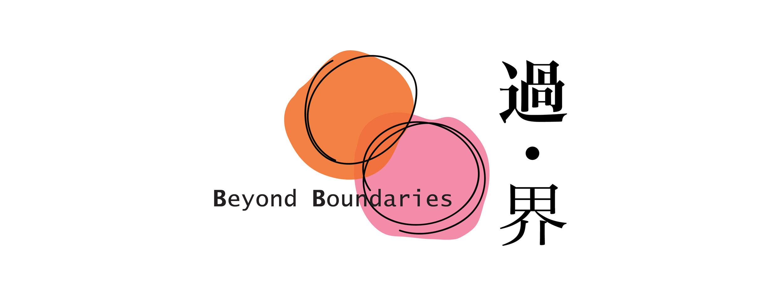 Beyond Boundaries_FB Banner_R4.jpg