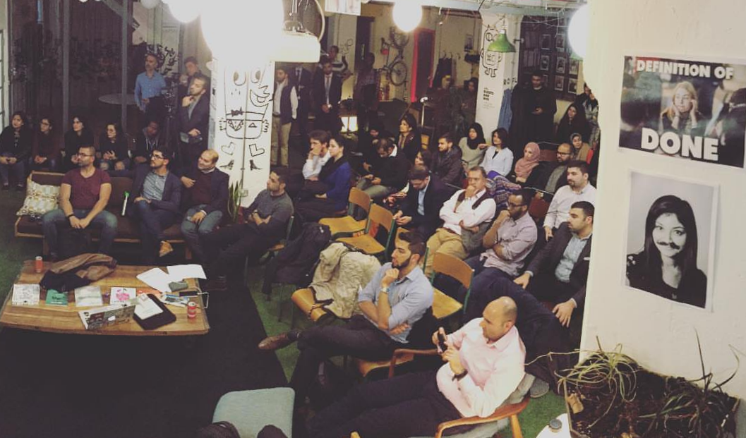 Muslamic Makers event,London