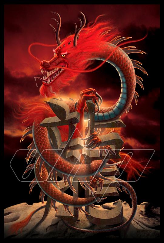 F-003+Chinese+Dragon.jpg