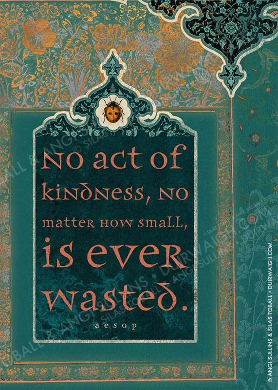 No act of kindness 2