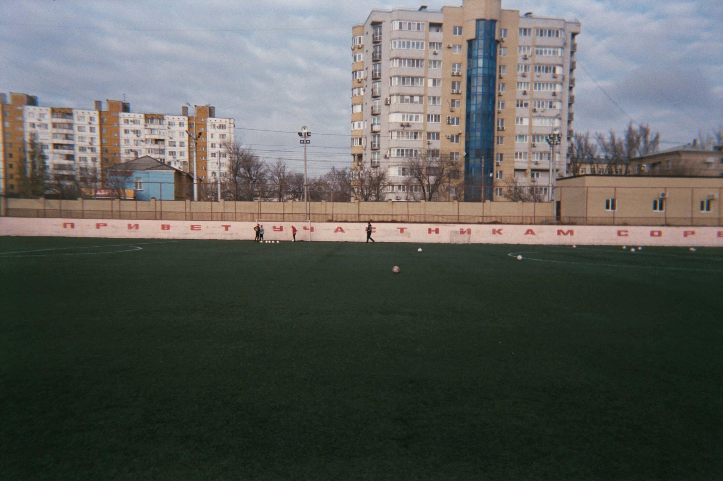 Volgograd 10.jpg