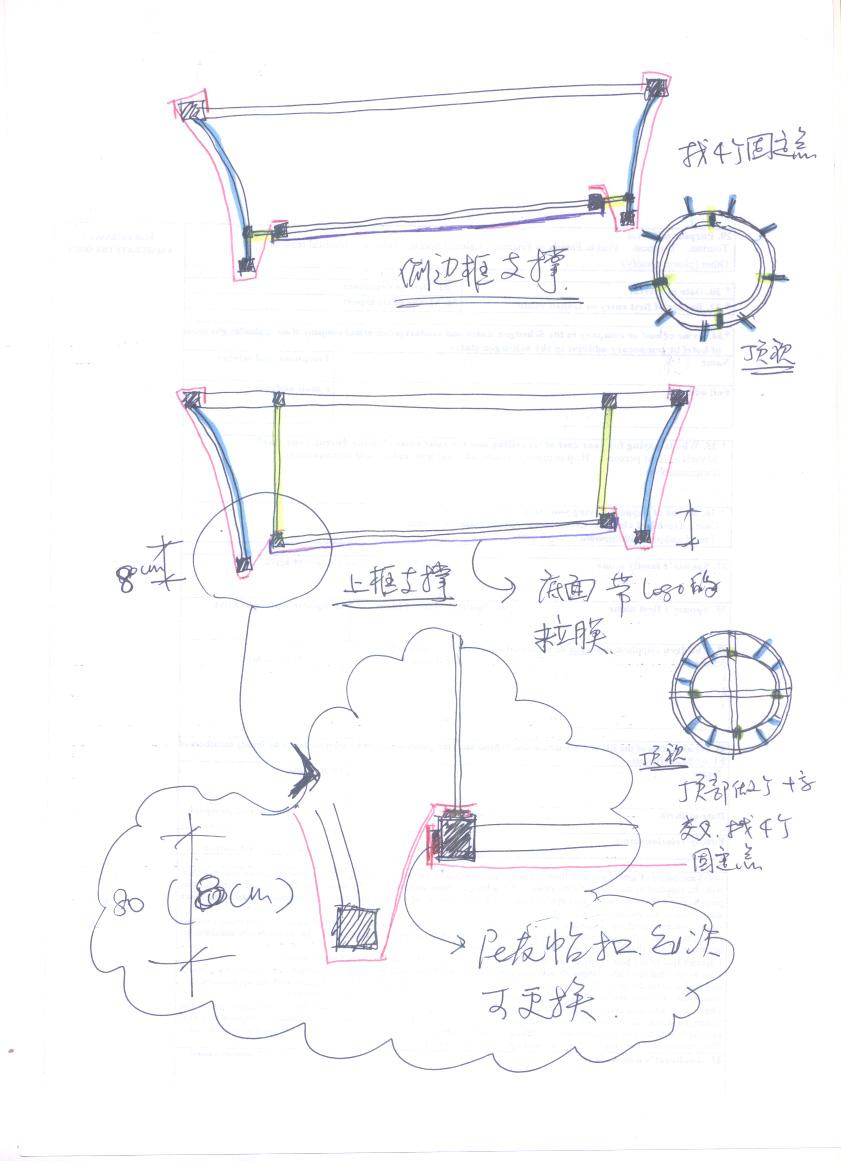Brand logo light box detail sketch