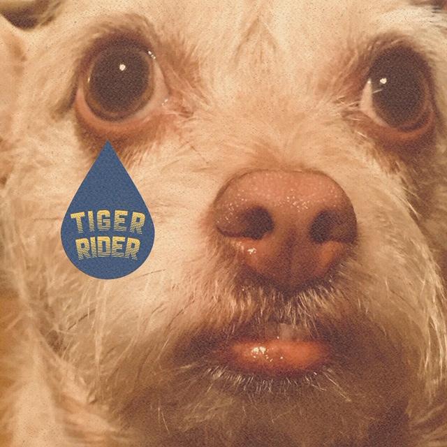 tiger rider (digital download)