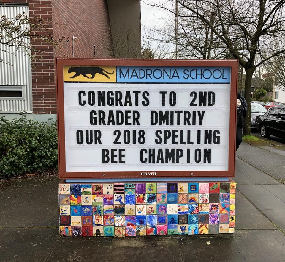 Dmitriy wins spelling bee 2017.jpg