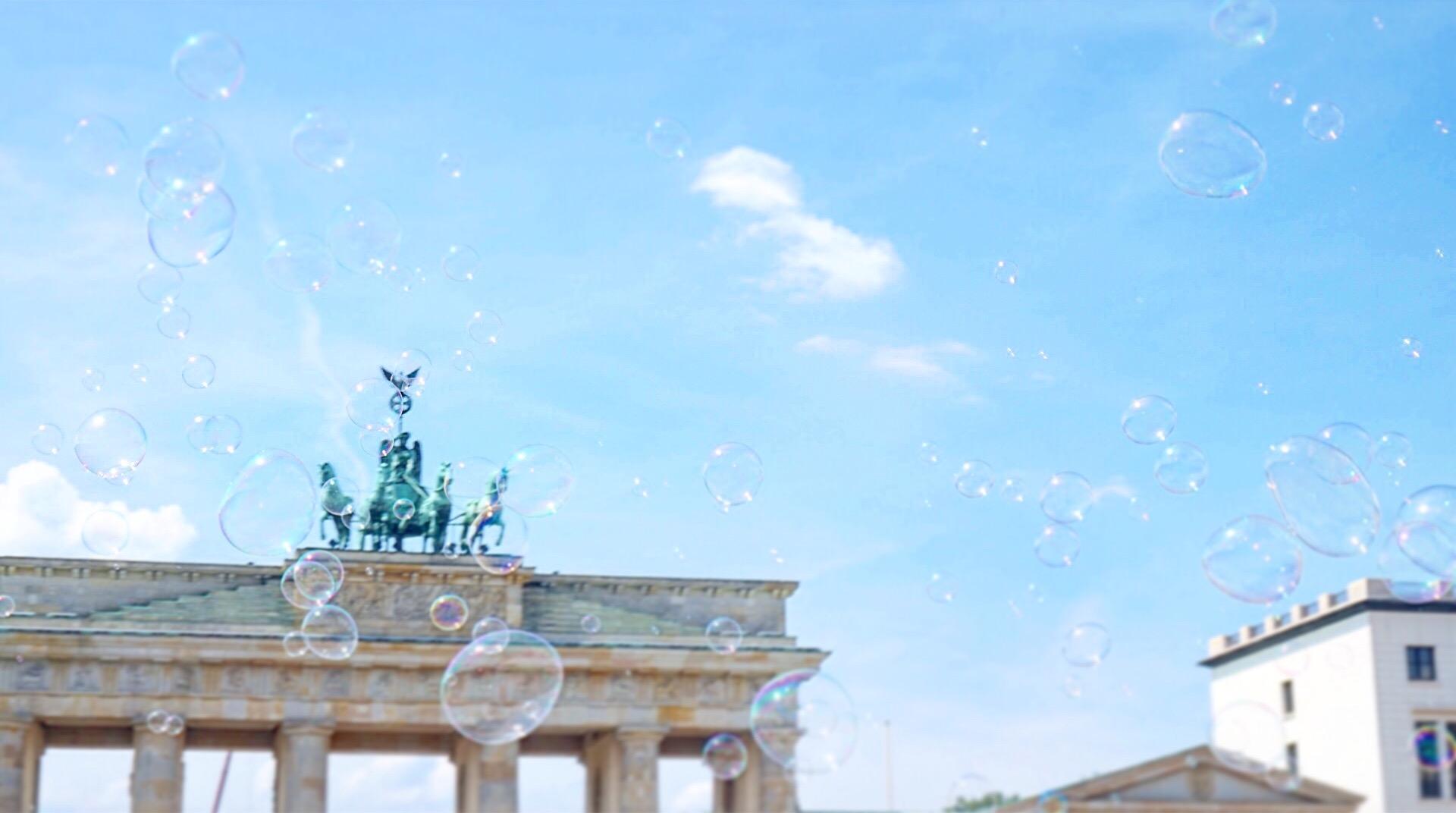 Brandenburger Tor / Brandenburg Gate, Pariser Platz, 10117, Berlin