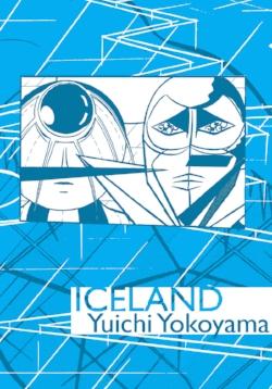 Iceland - by Yuichi Yokoyama