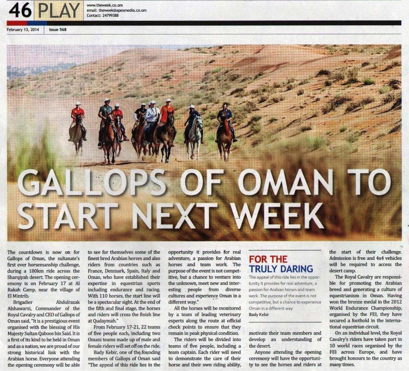 The Week (Sultane of Oman)