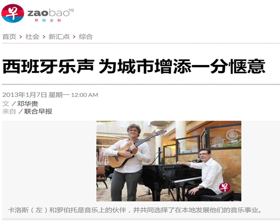 Lianhe Zaobao, Singapore (click image to read more)