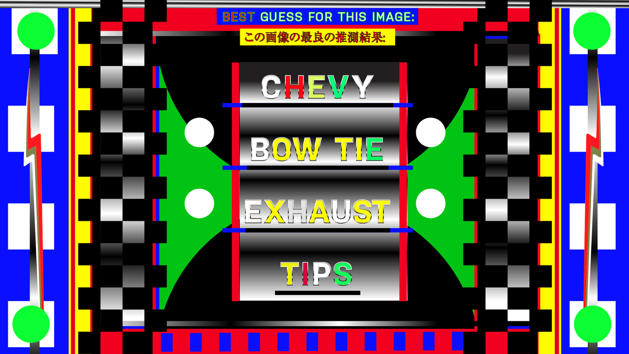 chevy_bowtie_title_01_preview.png