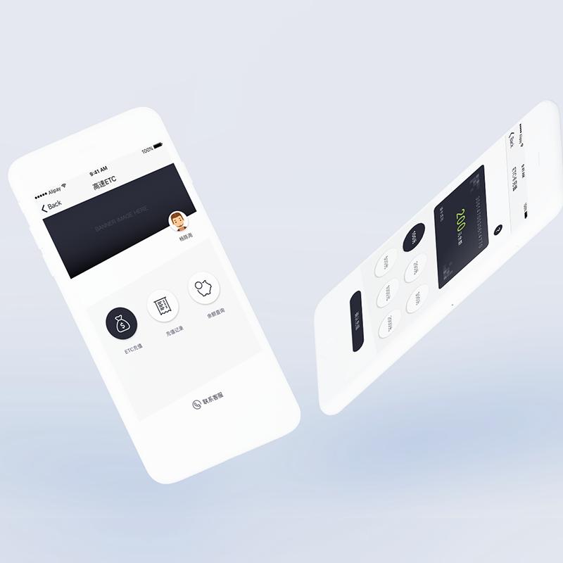 ALIPAY PROJECT  Branding | Interaction Design