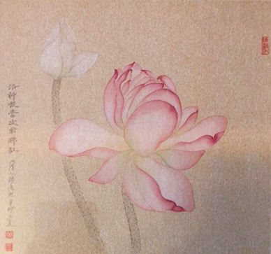 Pink Lotus Bloom with Single Bud