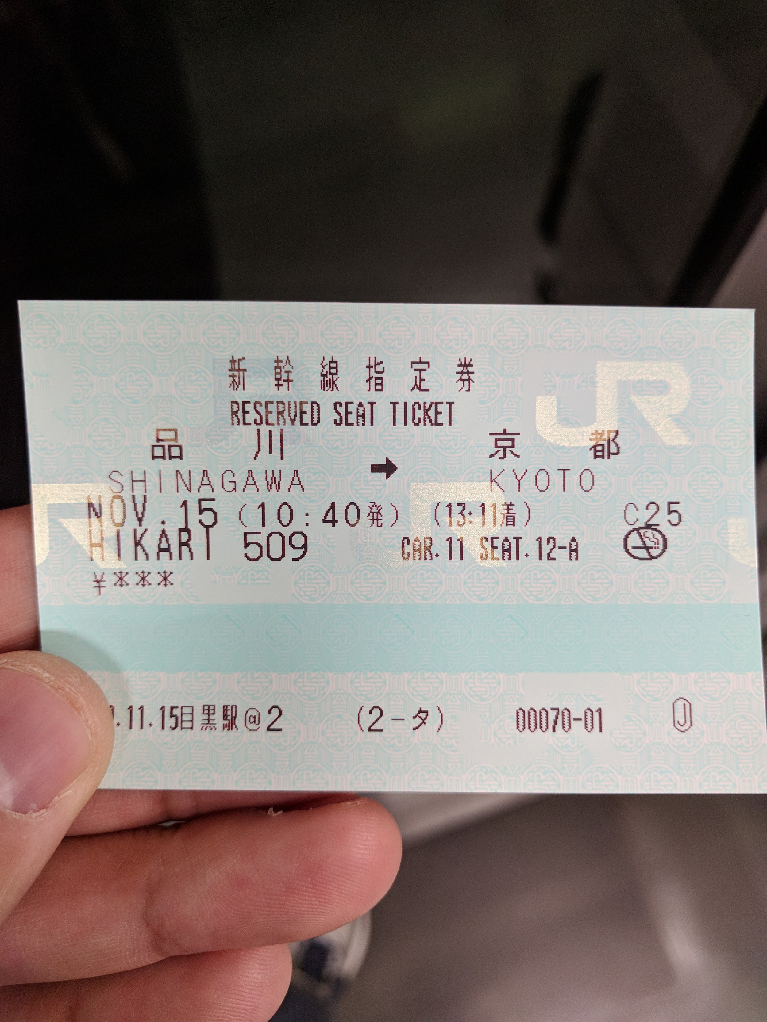My ticket to Kyoto.