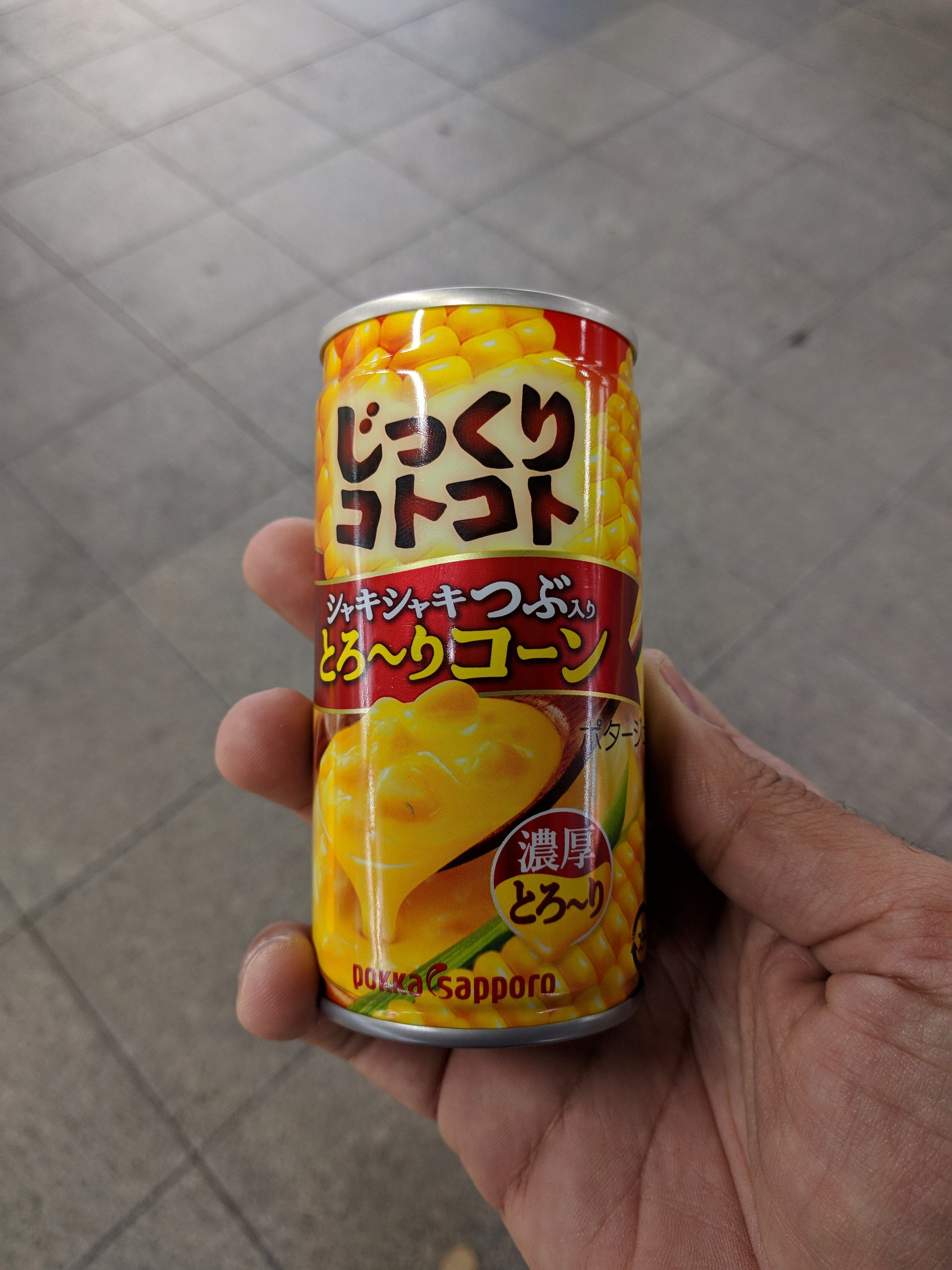 Heated, liquid corn in a can, with some kernals floating within for good measure. Yes, I drank the entire thing.