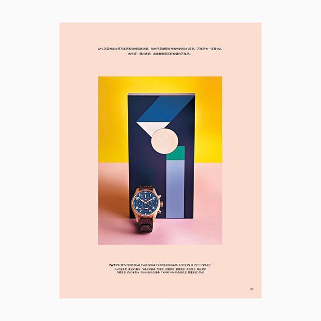 """Magazine @pinprestige Used our Facet Portraits in collaboration with @admirahpl as backdrops for an article """"2019 WATCHES THAT MATTER"""" in their August 2019 edition.  Photography: CHING Styling: iNG Artwork:STUDIO DAM  #rolexgmtmaster2 #rolex #iwc #iwcpilot #designsg #watchdesign #admirahpl #singaporedesign #pinprestige #pinprestigemalaysia #pinprestige"""