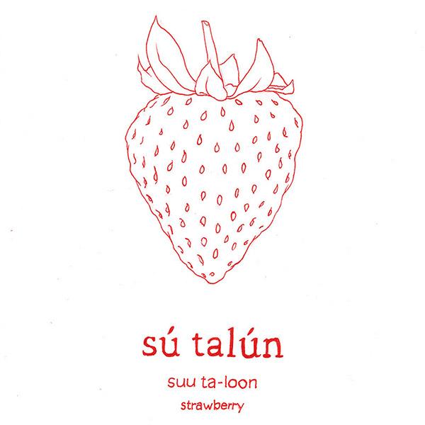 su-talun_strawberry.jpg