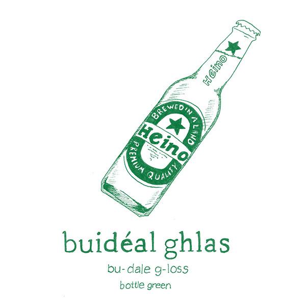 buideal-glas.jpg
