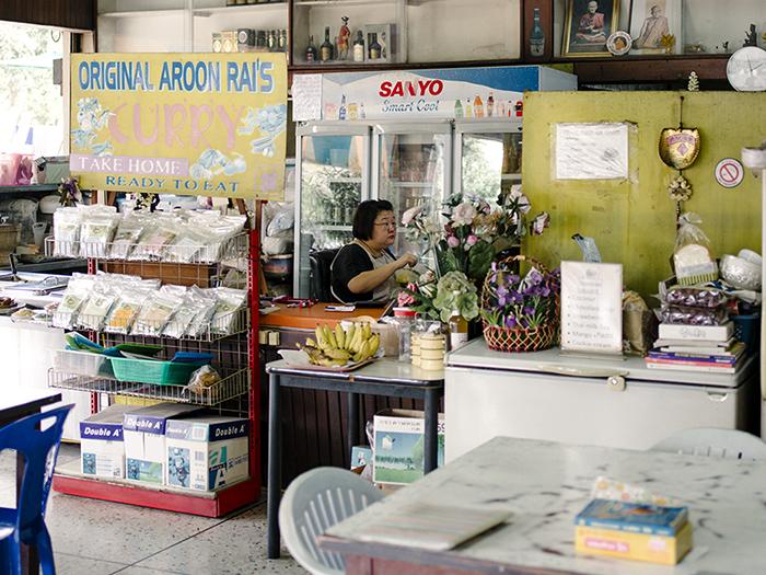 Aroon Rai, Chiang Mai.