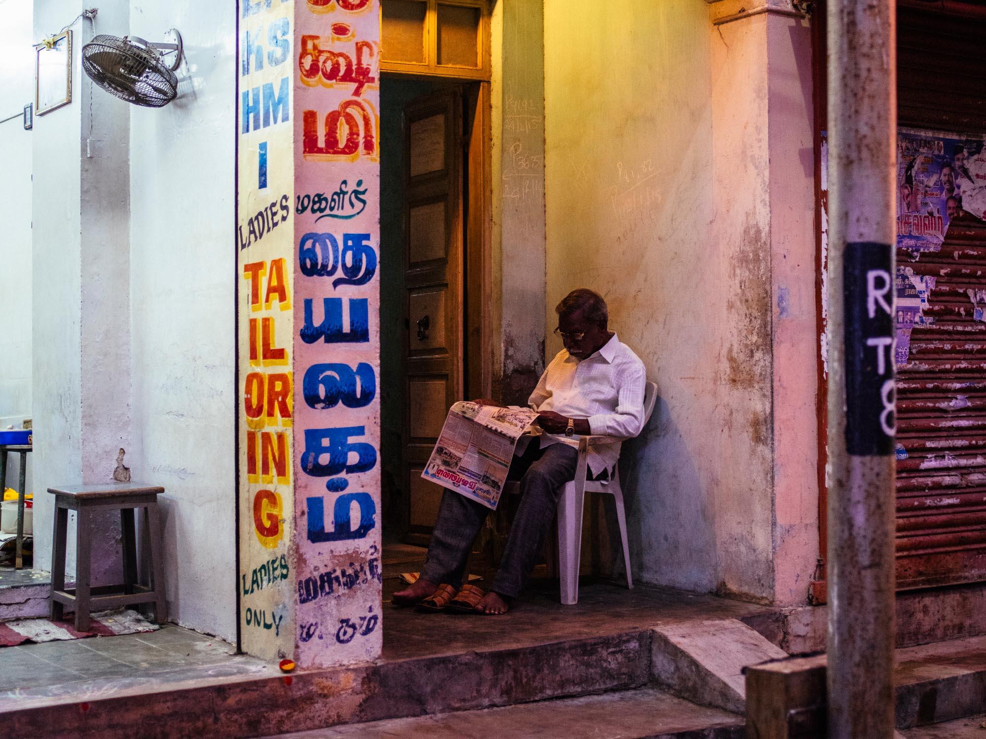 Pondicherry, India.