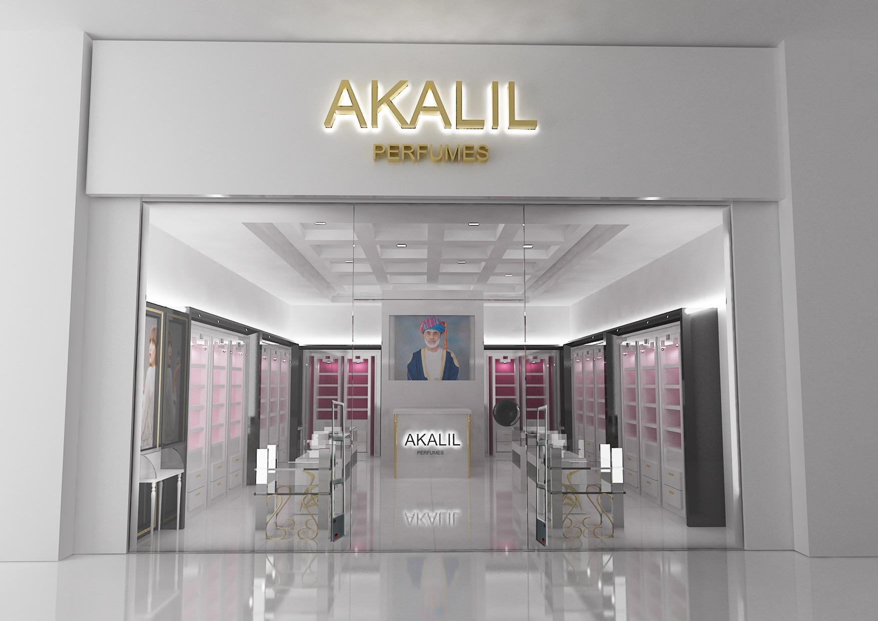 AKALIL PERFUMES  Lulu Hypermarket Mawaleh