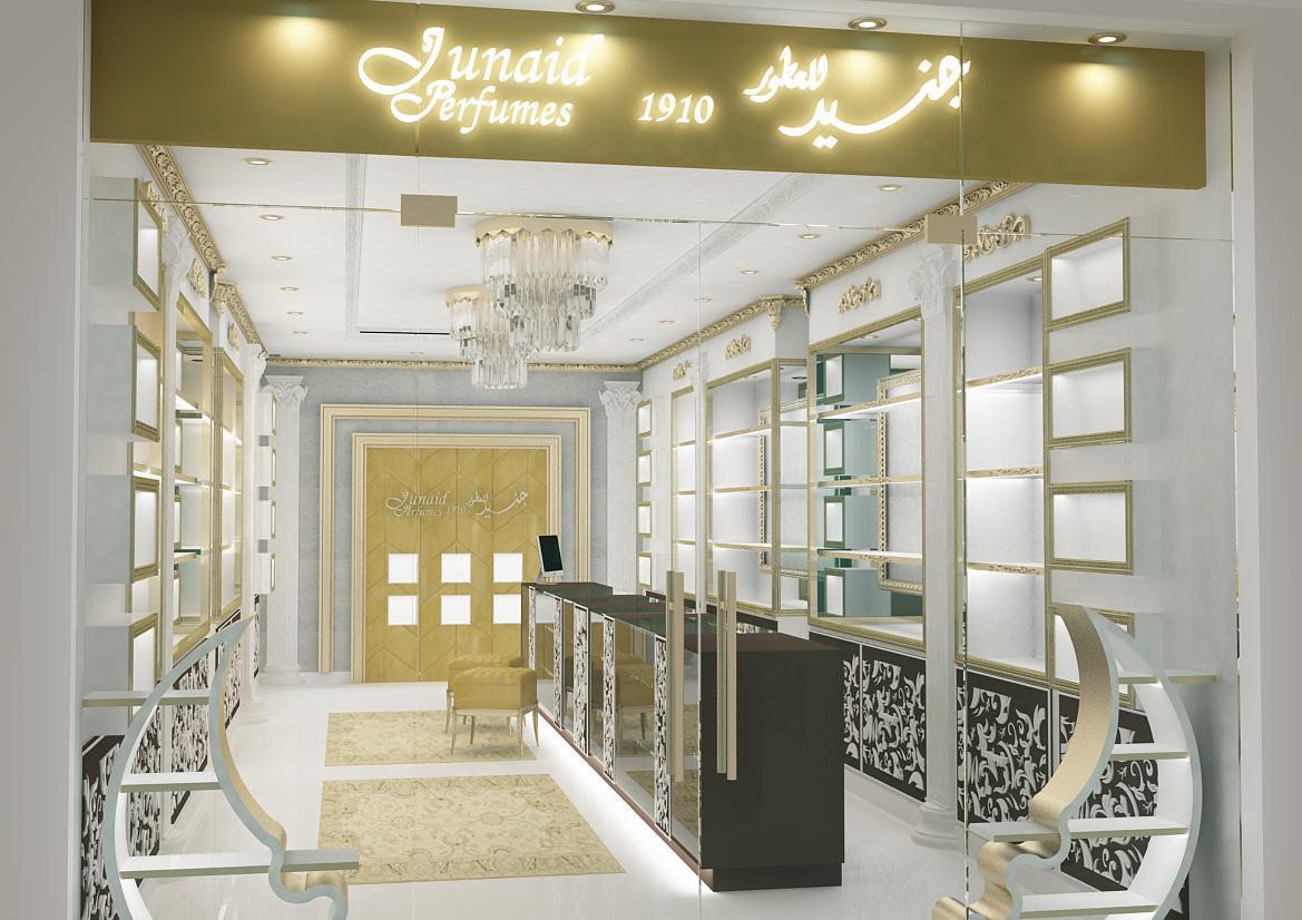 JUNAID PERFUMES  Nizwa Grand Mall
