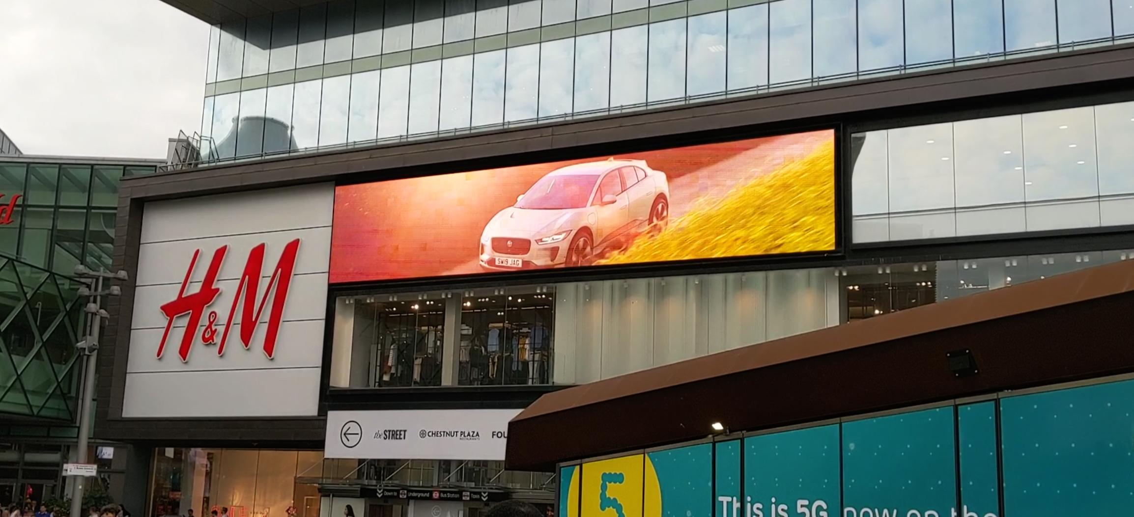 Jaguar big screen