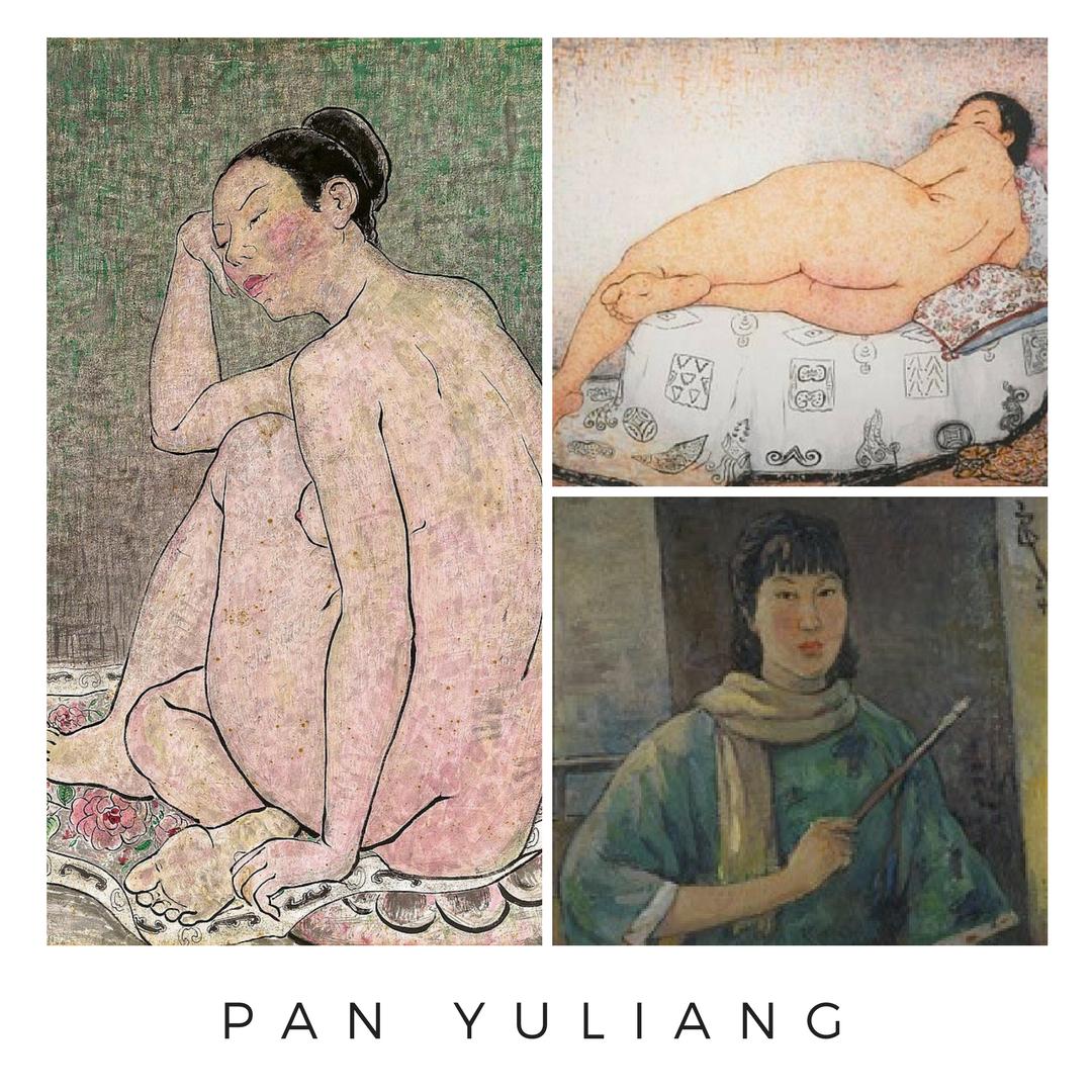 Pan Yuliang (2).png