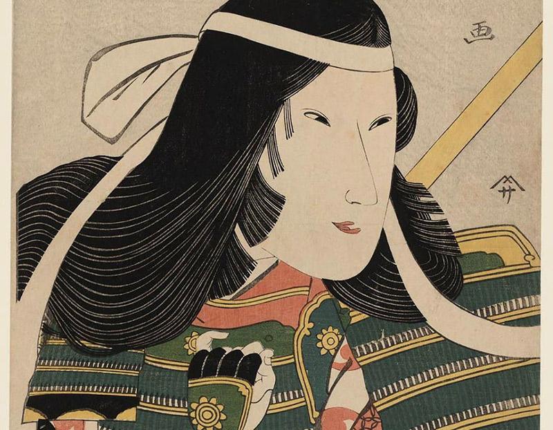Tomoe Gozen - Release your inner warrior