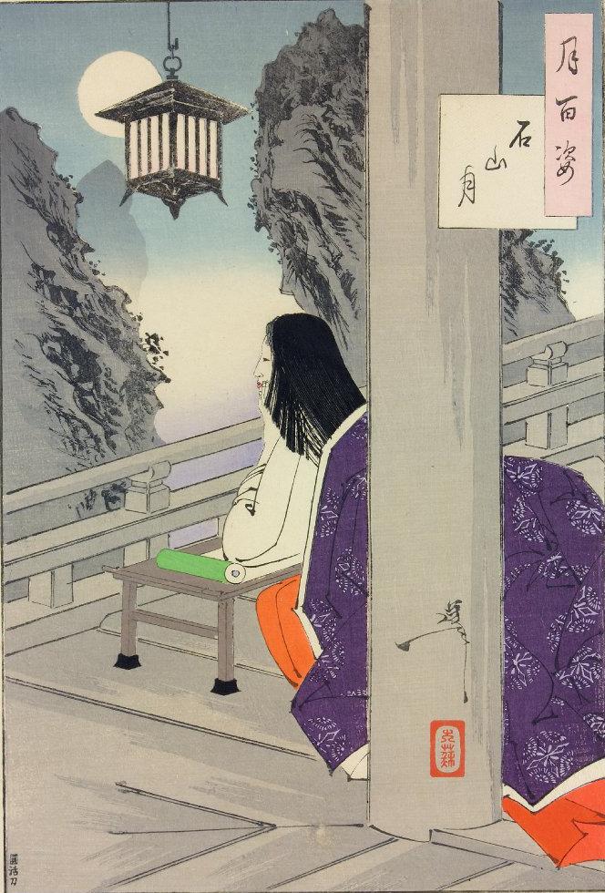 Lady Murasaki - Invent your own genre