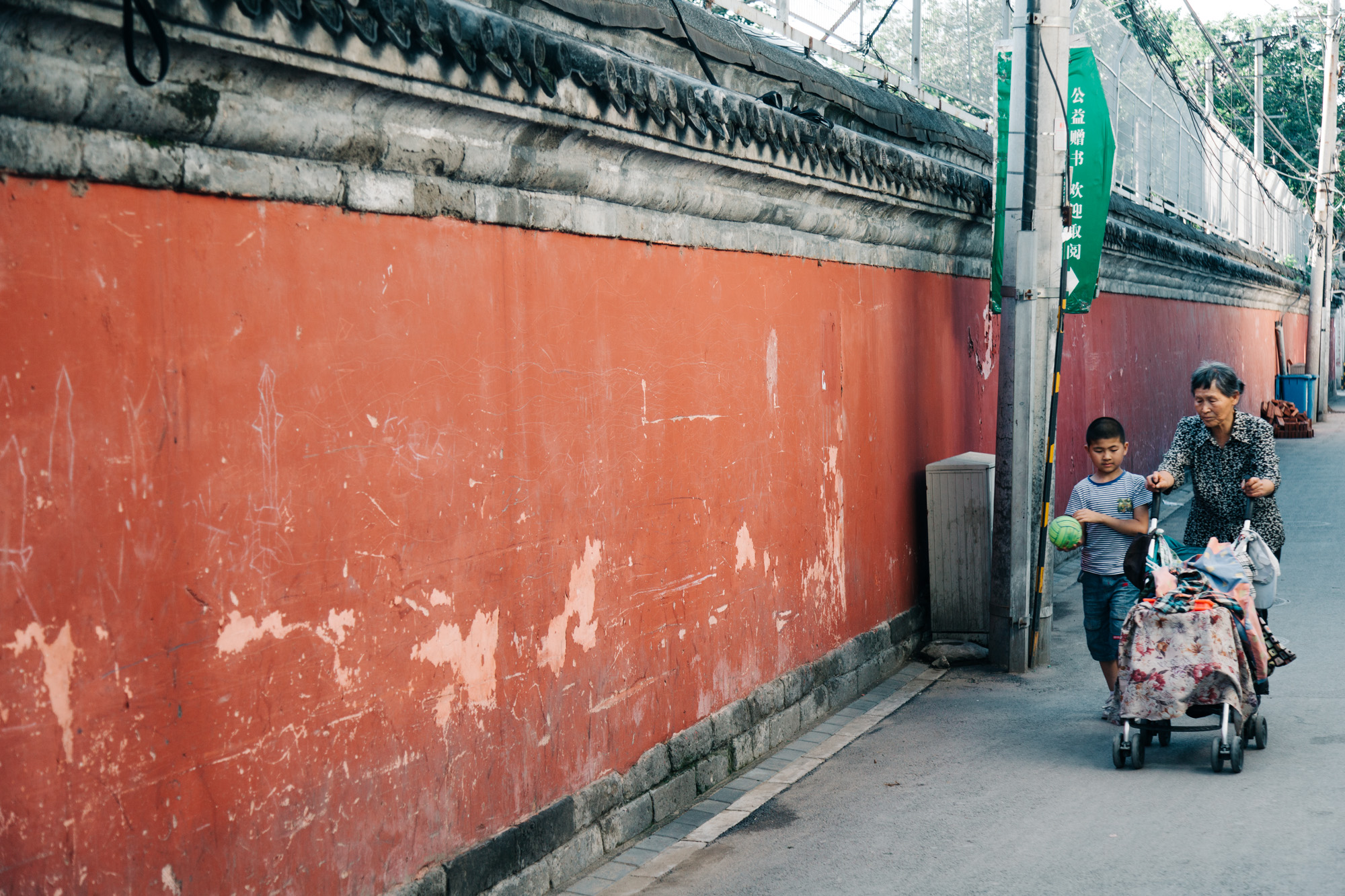 Hutongs - Hutongs are a type of narrow streets or alleys, commonly associated with northern Chinese cities most prominently Beijing.