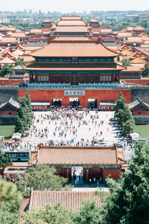 Forbidden City -