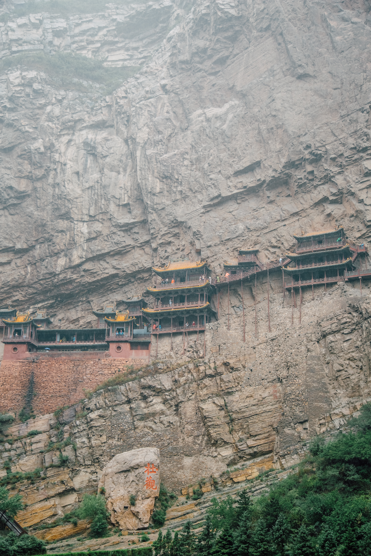 hanging temple - Datong City, Shanxi province, China