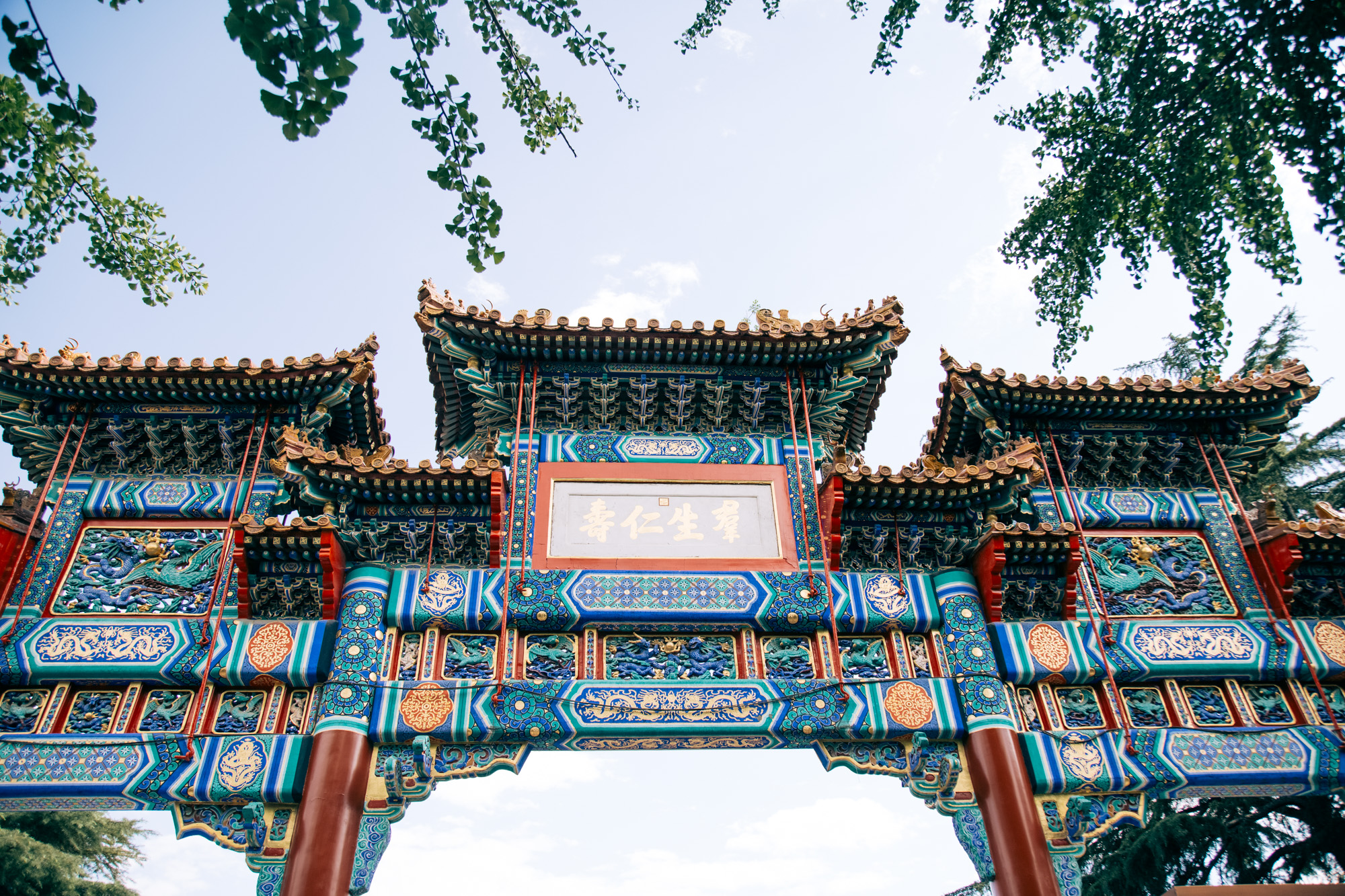 Yonghe Temple -