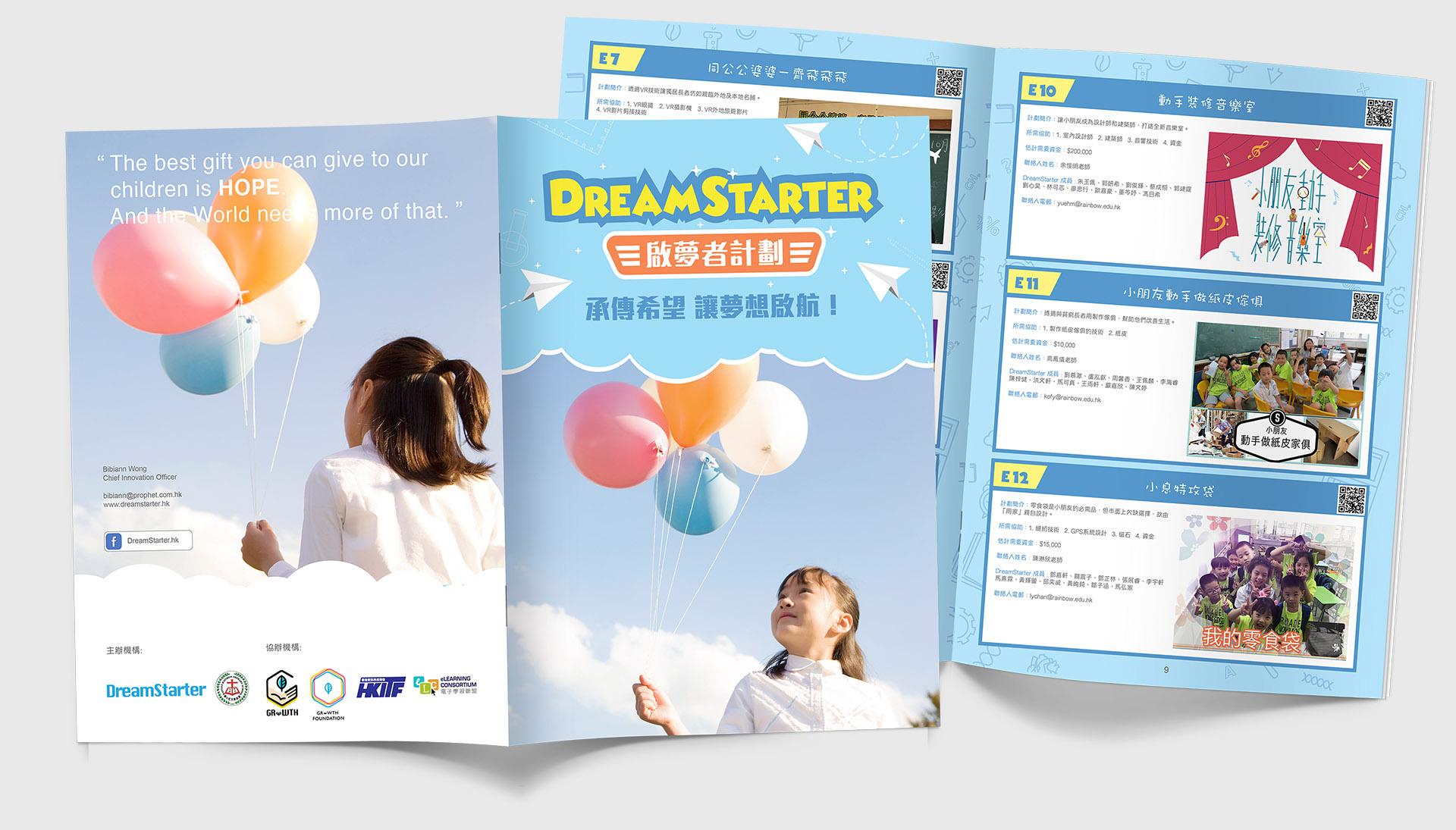 dreamstarter.jpg