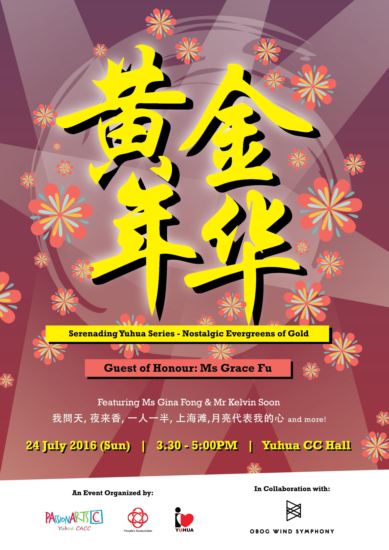 Yuhua July Programme Booklet-03.jpg