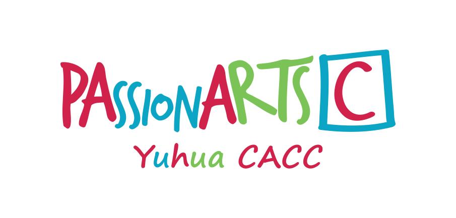 Passion Arts logo - Yuhua- FA23012014.png