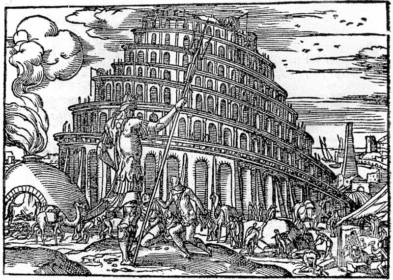 babel_1554_salomon.jpg