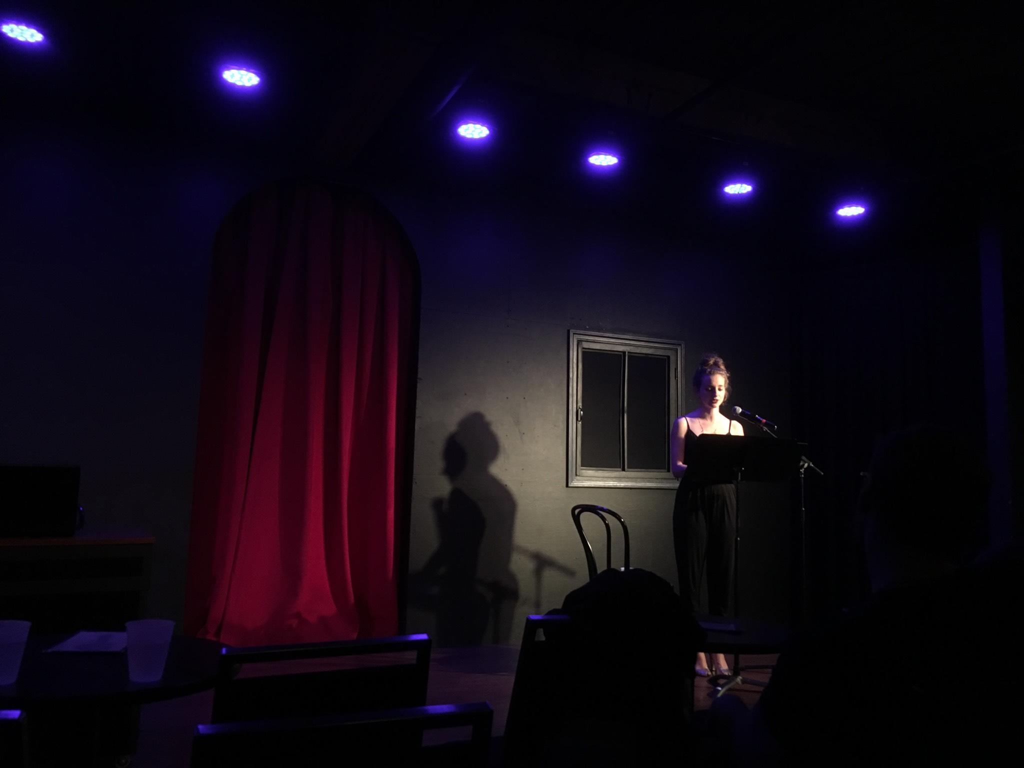 Atrocious - Solo Essay Show - iO Theater - 2017