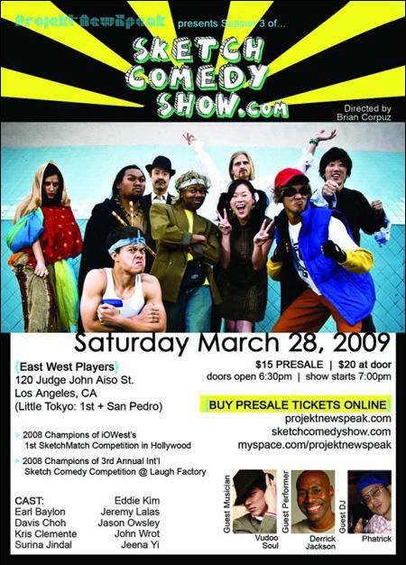 SketchComedyShow.com Flyer