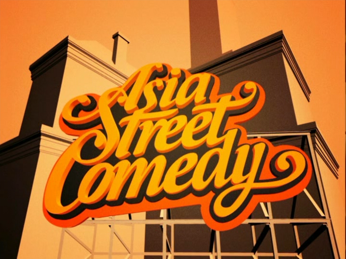 5/15: Asia Street Comedy