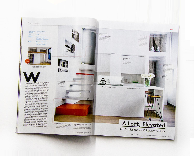 Design Hunting - NEW YORK MAGAZINE 2018