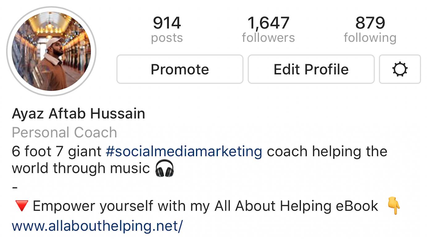 Ayaz Aftab Hussain Instagram