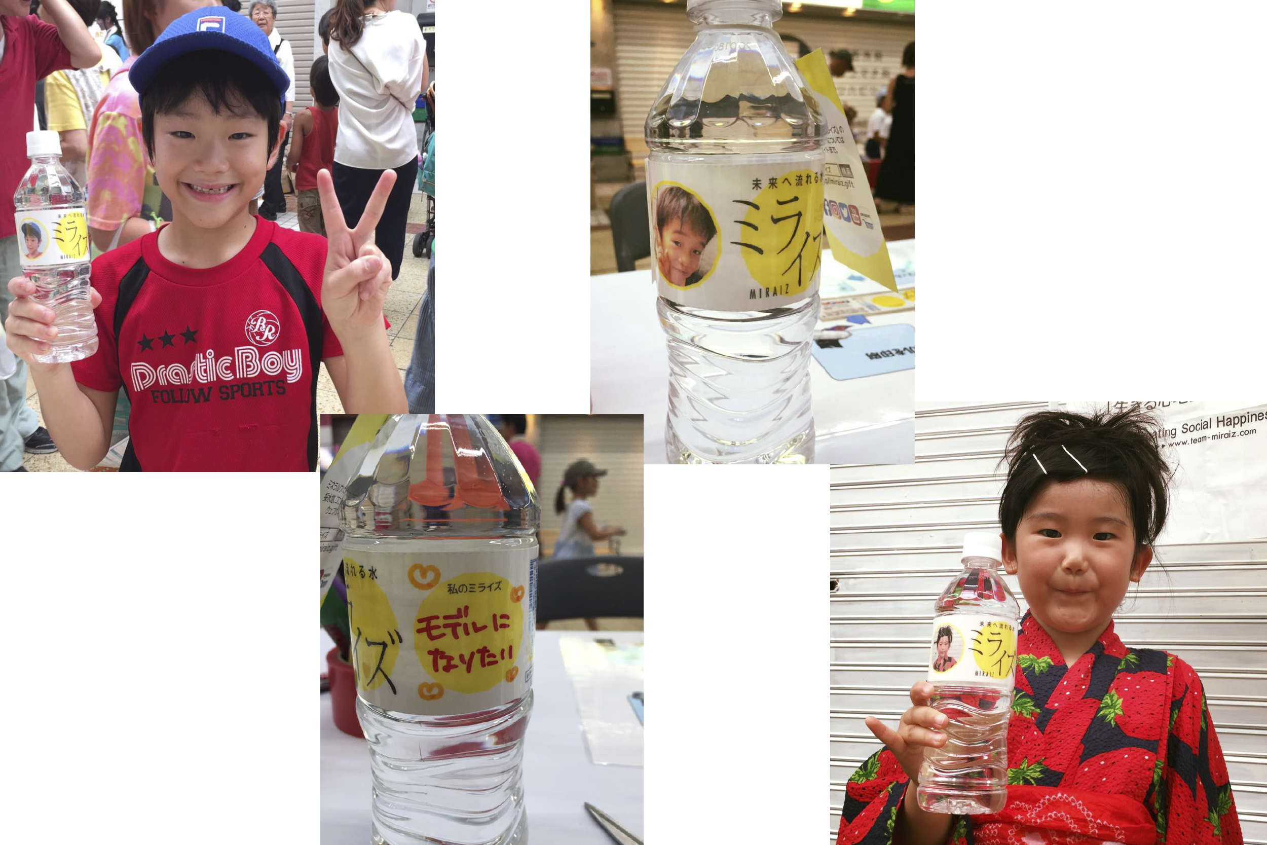 Promotion campaign: What's your future?   Miraiz placed the workshop booth at the summer festival in Tachibana, Japan. Attendees at the festivals get to make their customized bottle labels with their pictures on them and write down what/where they want to be in 10 years. This campaign was a big success to expand not only the name of the brand but also the concept of the water.