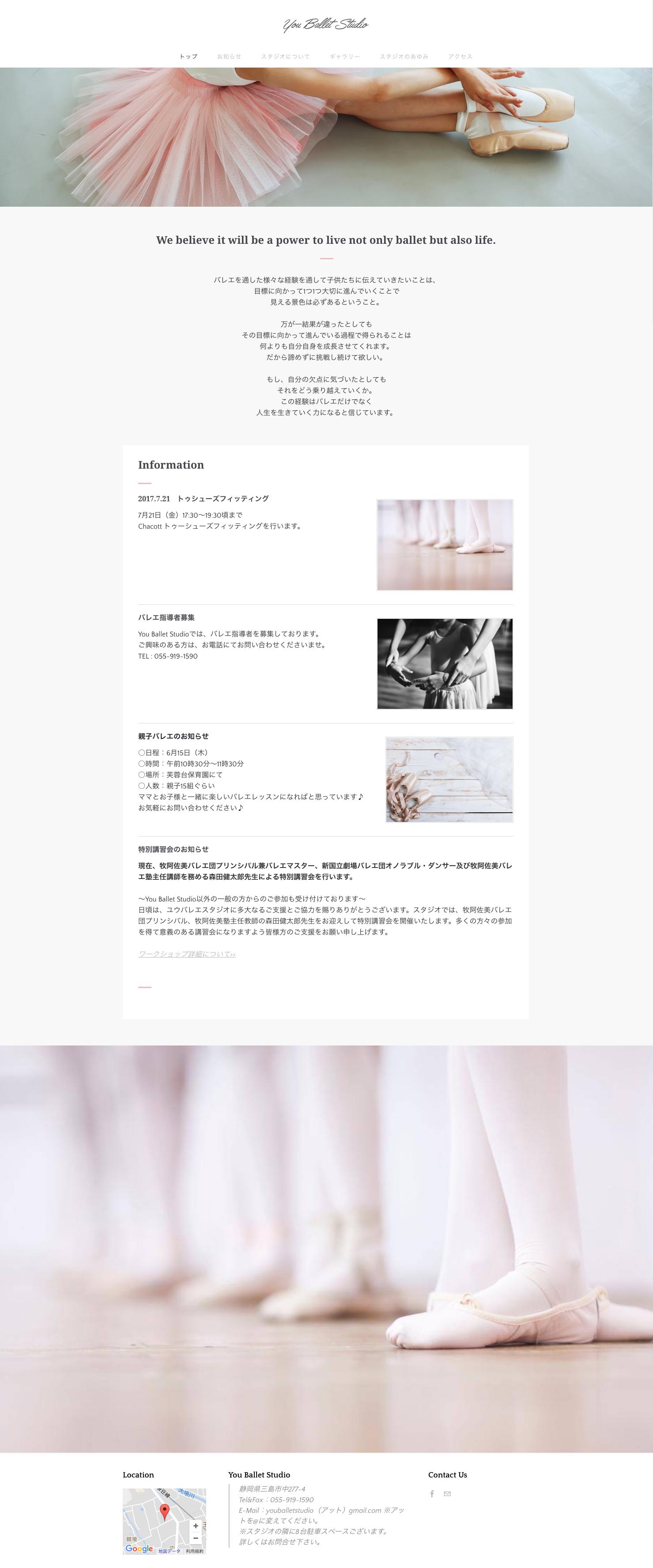 and_WEB_YouBalletStudio_01.png