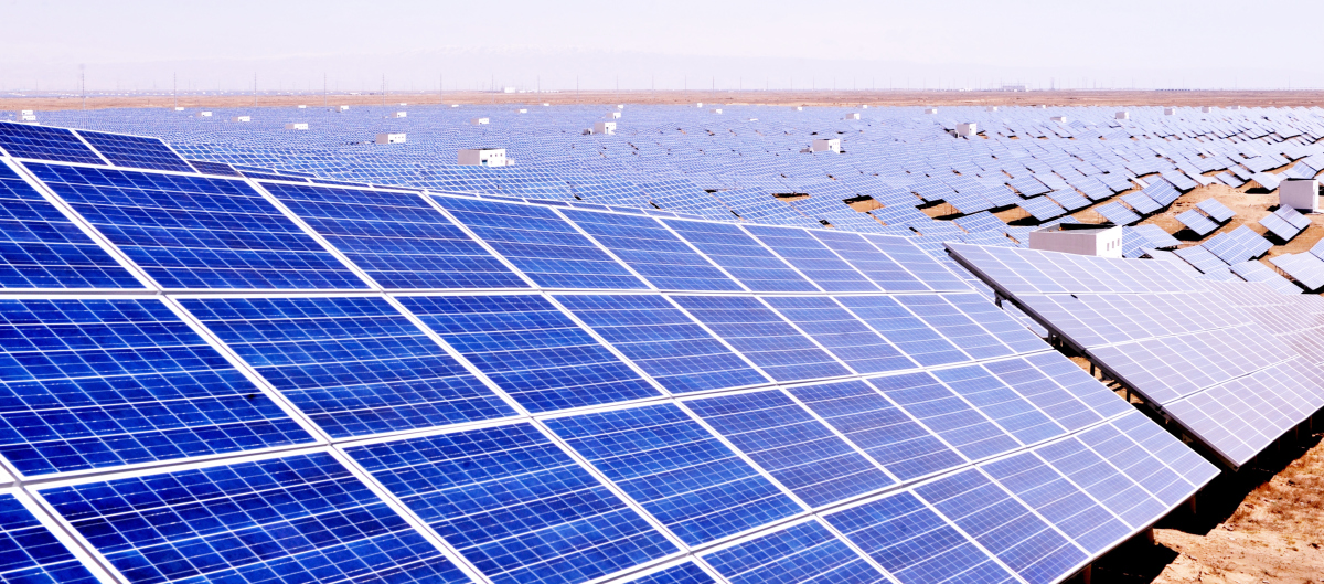 #2: Longyangxia Dam Solar Park