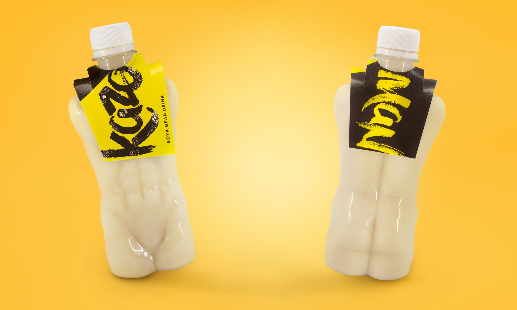 kazo-singapore-kazoman-bottle-2.jpg