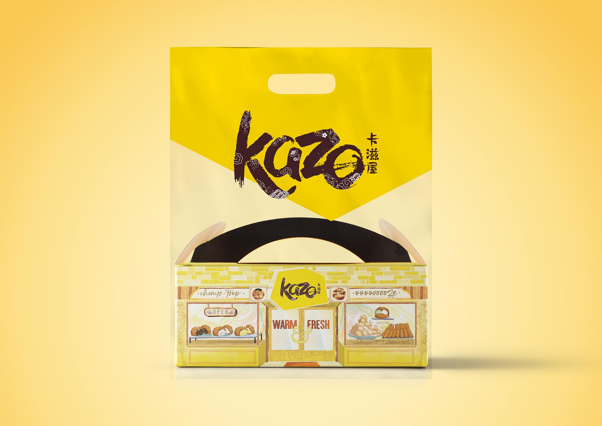 kazo-singapore-packaging-bag.jpg