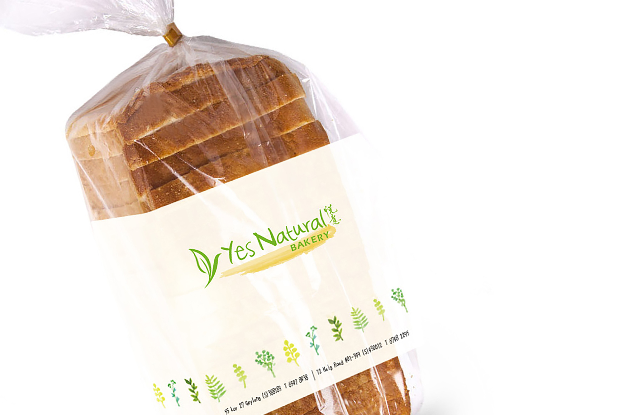 Yes Natural Bread Bag.jpg
