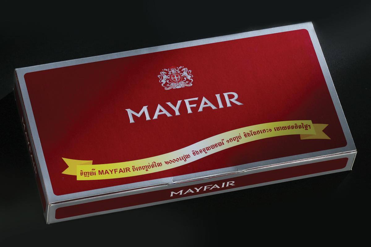 mayfair1.jpg