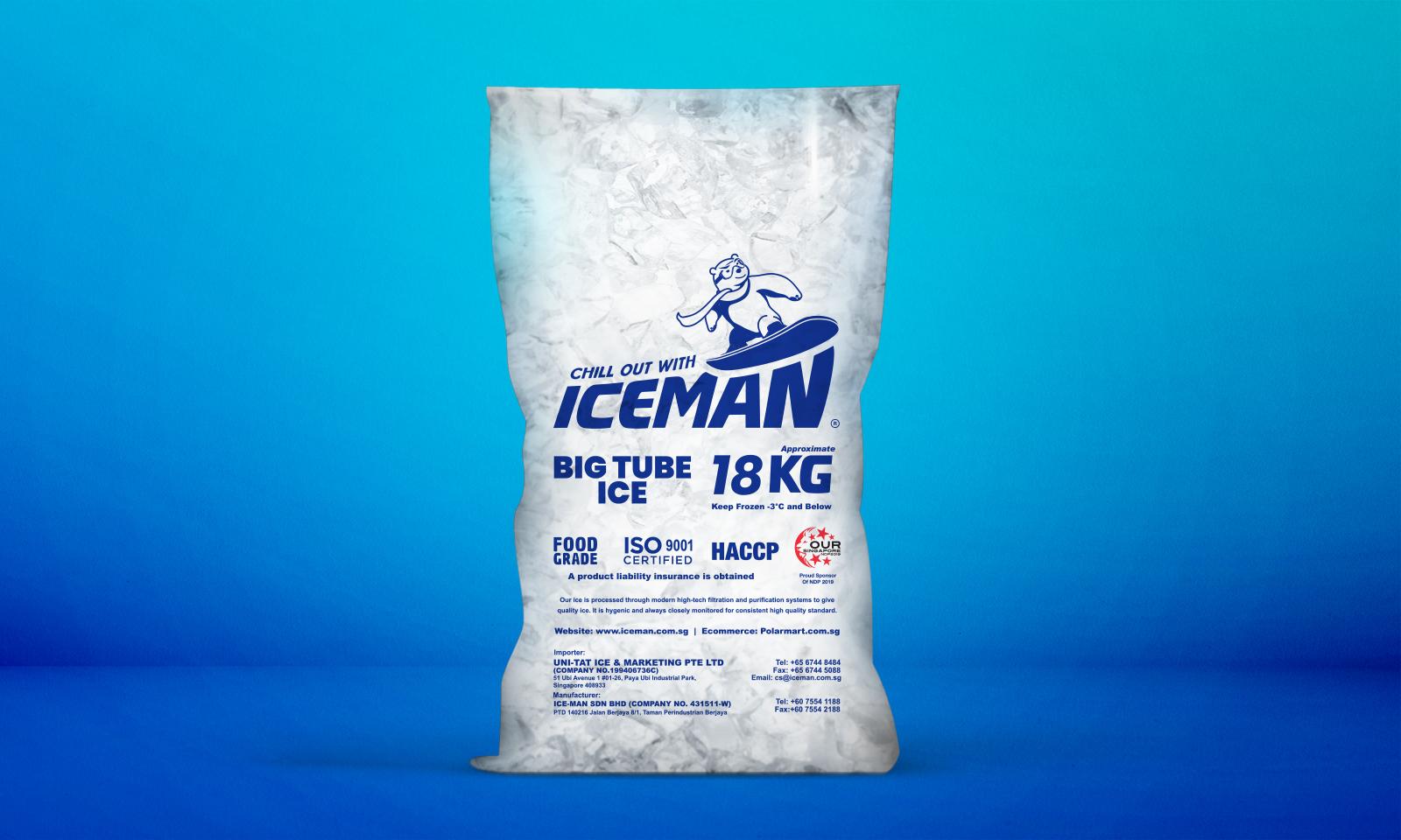 18kg-icepack-2.jpg