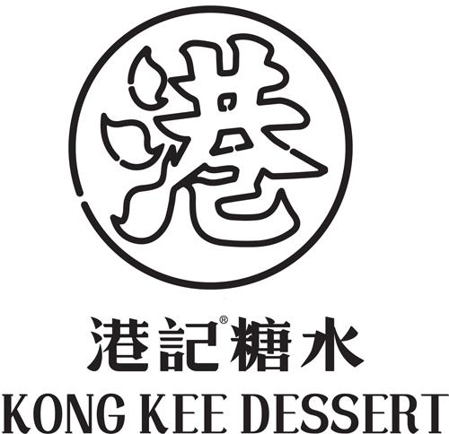 港记糖水 Logo.jpg